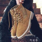 男款高邦黃色皮短靴戰狼軍訓軍靴夏天中高筒工裝馬丁鞋女 盯目家