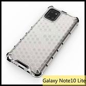 【萌萌噠】三星 Galaxy Note10 Lite 創意軍工蜂窩系列 氣囊防摔 全包透色亞克力背板 手機殼 手機套