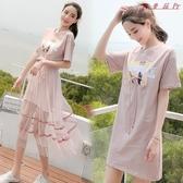 Pr 連身裙女韓版顯瘦網紗裙子兩件套