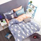 PureOne 彼得兔-雙人極致純棉四件式床包被套組