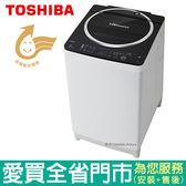 東芝 12KG變頻 AW-DE1200GG洗衣機_含配送到府+標準安裝【愛買】