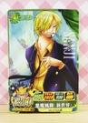 【震撼精品百貨】One Piece_海賊王~遊戲卡-香吉士