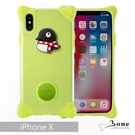 Bone iPhone X 泡泡保護套 綠-企鵝 手機殼