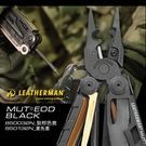Leatherman MUT Utility Multi-tool 多功能工具鉗#850032N #850132N【AH13064】i-Style居家生活