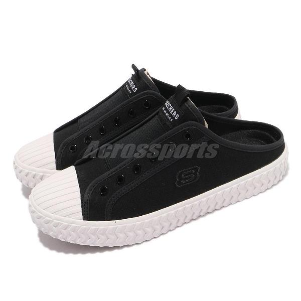 Skechers 休閒鞋 Street Trax-Cul De Sac 女鞋 黑 白 帆布 穆勒鞋 【ACS】 155386BLK