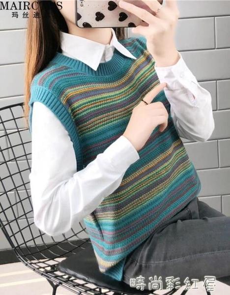 女針織馬甲套頭上衣秋冬新款學院風坎肩條紋百搭無袖毛衣 裝飾界