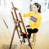 專業畫架木制1.45米支架式成人油畫架實木畫板素描寫生4K畫架套裝【叢林之家】