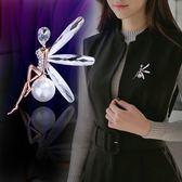 新款清新甜美精靈人造珍珠水晶氣質簡約胸針LY1547『愛尚生活館』