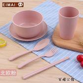防燙寶寶輔食米飯碗勺筷叉套裝  百姓公館
