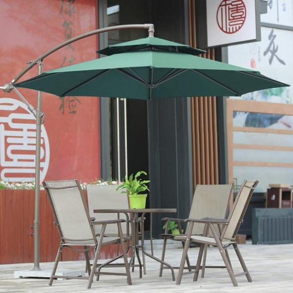 戶外遮陽棚戶外擺攤太陽傘庭院花園大遮陽傘羅馬傘室外露台咖啡店折疊香蕉傘 免運