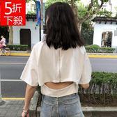 虧本出清!五折特賣露背上衣 夏季正韓個性拉鏈露背小心機短版T恤寬鬆上衣
