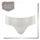Aubade-時髦女郎S-L蕾絲大版丁褲(牛奶白)EL
