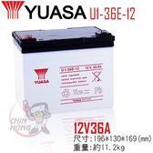 YUASA湯淺U1-36E-12 浮動充電-UPS不斷電系統.辦公電腦.電腦終端機.POS系統機器