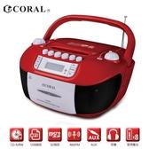 【南紡購物中心】CORAL CD8800 手提錄音帶/CD音響 收音機 多種音源