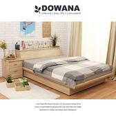 *【年度熱銷】原創簡約5尺標準掀床-三色-186-5【多瓦娜】