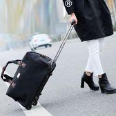 手提旅行包拉桿包女商務大容量旅行袋行李包健身旅游包 【米娜小鋪】 igo