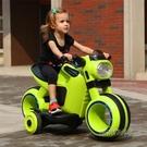 兒童電動摩托車超大號三輪車3-6歲小孩可坐人寶寶玩具充電瓶4-5MBS「時尚彩紅屋」
