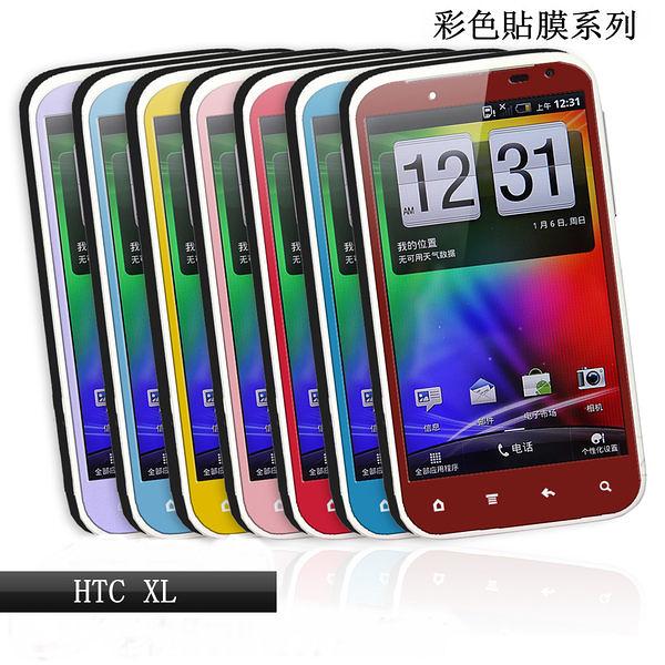 免運 HTC XL 彩色保護貼