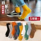 襪子男中筒襪純棉襪秋冬季男士長襪潮流日系長筒高筒運動籃球襪 黛尼時尚精品