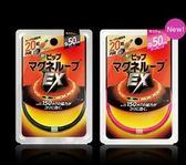 現貨!日本原裝 磁力項圈 加強版 EX 鍺鈦項圈手環
