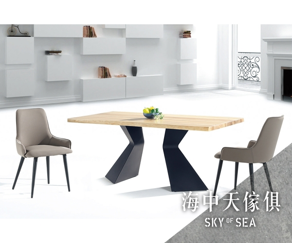 {{ 海中天休閒傢俱廣場 }} G-42 摩登時尚 餐廳系列 859-4 T09自然邊6尺餐桌(原木)