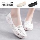 [Here Shoes]防潑水材質 蕾絲...