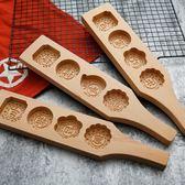 月餅模具 木質冰皮月餅模具糕點面食模具