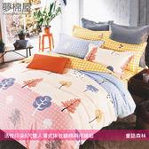 活性印染5尺雙人薄式床包+鋪棉兩用被組-童話森林/夢棉屋
