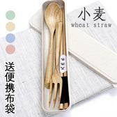 餐具 大號原木色天然實木勺子筷子叉子學生木質便攜餐具盒套裝旅行