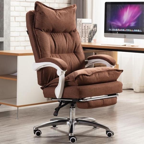 電腦椅老板椅可躺辦公椅子轉椅舒適家用電競午休座椅 【全館免運】