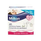 英國 Milton 米爾頓 嬰幼兒專用消毒錠 40入/盒[衛立兒生活館]