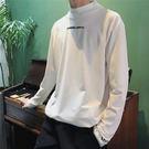 港風純色潮流套頭長袖T恤韓版寬鬆打底衫體恤上衣男裝   傑克型男館
