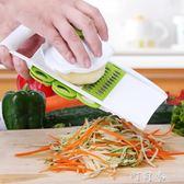 蔬菜絲刨絲器 多功能切絲器不銹鋼擦子擦絲器切片器廚房擦土豆 盯目家