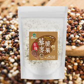 即期良品【薌園】有機藜麥脆果80g / 袋