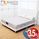 Bernice-高彈力緹花透氣二線護背彈簧床墊-3.5尺加大單人