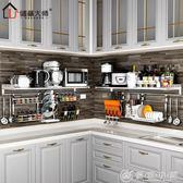 廚房置物架微波爐架子壁掛墻上304不銹鋼家用收納架掛架烤箱架 理想潮社 YXS