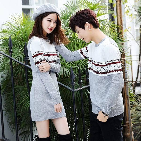 情侶毛衣不一樣的情侶裝秋裝新款韓版百搭冬季中長款毛衣女套頭打底衫 巴黎春天