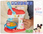 麗嬰兒童玩具館~培樂多Play-Doh創意DIY黏土-廚房系列-轉轉蛋糕遊戲組