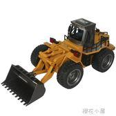 遙控推土機充電電動合金工程車大號鏟車無線兒童玩具小孩男孩挖土QM『櫻花小屋』