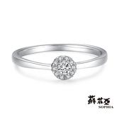 蘇菲亞SOPHIA - SIMPLE系列 鑽石戒指