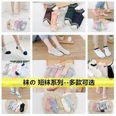 襪子女短襪淺口韓國可愛低幫硅膠防滑純棉船襪女中筒襪韓版學院風