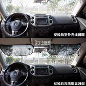 汽車遮陽簾/擋 網紗車用窗簾防曬隔熱遮陽擋側檔 側窗磁鐵遮光簾用品 卡菲婭