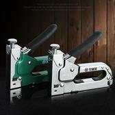 射釘器手柄小型固定工用氣動打釘槍手釘槍