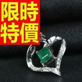 祖母綠寶石項鍊墜子18K白金0.229克拉-生日情人節禮物隨意女飾品53be41【巴黎精品】