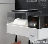 衛生間紙巾盒廁所免打孔捲紙筒抽紙創意家用防水廁紙衛生紙置物架      (橙子精品)