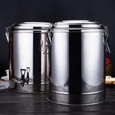 黑色好物節 大容量商用保溫桶奶茶店飲料豆漿不銹鋼桶米飯熱水龍頭湯桶開水桶