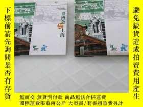 二手書博民逛書店罕見世博會與上海郵票冊函套Y285696 上海世博會 上海世博會