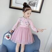女童洋裝 漢服中國風旗袍領加絨連身裙兒童蓬蓬紗公主裙