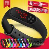 買一送一LED兒童手錶學生韓版時尚潮流運動夜光防水電子表「時尚彩虹屋」