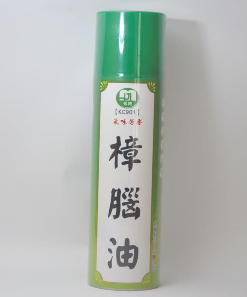 芳香 驅蟲 去污 防霉-名將 樟腦油 噴霧式550ml/罐